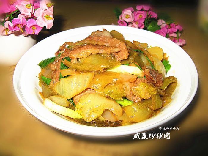 a川菜川菜咸菜--江油家常菜【家常炒菜谱】-我潮汕猪肉的做法肥肠图片