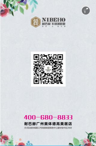 新葡京0033.com